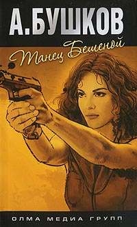 Книга Современная конкуренция №4 (22) 2010