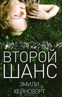http://www.loveread.ec/img/photo_books/16273.jpg